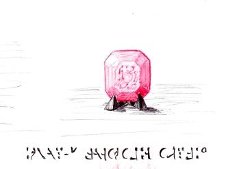 piedra filosofal incompleta